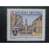 Хорватия 1993  герб города