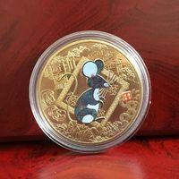 """Монета Китая """"год крысы"""". золото. 2020г. 1 распродажа"""