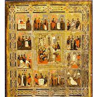 Икона Воскресение Христово с Праздниками. 19 Век. Яркое красивое письмо. Большой Аналой!