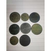 Лот Александровских монет с1858 по1863 года почти все вм