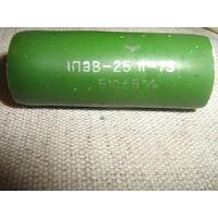 Резистор ПЭВ-25, 510 ом.