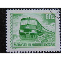 Монголия 1973г. Техника.