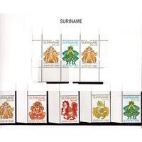 Суринам-1980,(Мих.918-922,Бл.26) **  , 20% каталога, Сказки