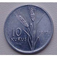 Турция 10 куруш 1975