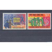 [1306] Южный Вьетнам 1969.Народ и армия.