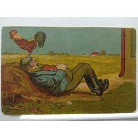 Старинная юмористическая открытка #2
