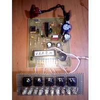 Настроенная плата импульсного металлоискателя ClonePI-W