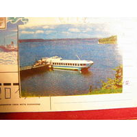Календарик 1974 Водный транспорт