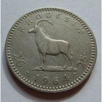 Родезия 25 центов 1964 г