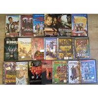 Коллекция DVD дисков (37 DVD)