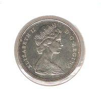 50 центов 1967 г. (100 лет конституции Канады)