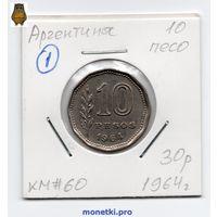 Аргентина 10 песо 1964 года -1