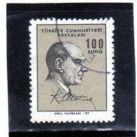 Турция. Ми-2031. Ататюрк. 1966.