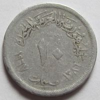 10 миллим, Египет