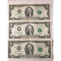 2 доллара США 2003 года, 3 банкноты