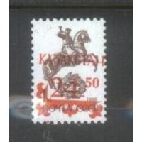 Казахстан 1-й выпуск вспом. стандарта АБКЛЯЧ 1993 г