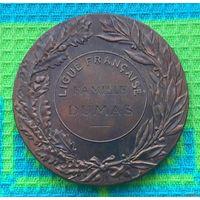 Франция. Тяжелая медаль. Диаметр 44 мм! R