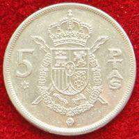 6772: 5 песет 1975 (78) Испания КМ# 807