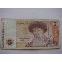 Казахстан 5 тенге 1993 г.