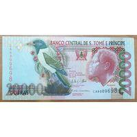 20000 добра 2013 года - Сан-Томе и Принсипи - UNC