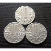 10 грошей, Австрия 1951, 1964, 1967 г.