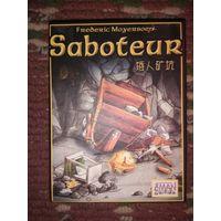Гномы-вредители (Saboteur)