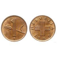 Швейцария 1 раппен 1949B