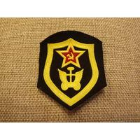 Шеврон автомобильные войска ВС СССР штамп 2