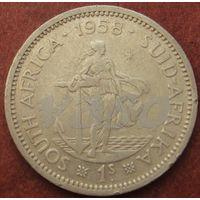 5994:  1 шиллинг 1958 ЮАР
