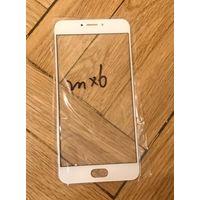 Стекло экрана Meizu MX6