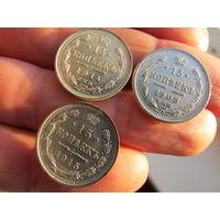 3 идеальные монеты Николая 2. С 1 рубля!