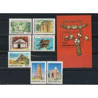 Киргизия 1993 Культурные и архитектурные лостопримечательности Полная Бл 1 #5-11,12**