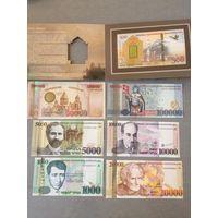Армения, коллекция Драм