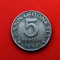 58-11 Индонезия, 5 рупий 1974 г. (ФАО - Планирование семьи)