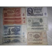 Банкноты СССР