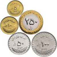 Иран набор 5 монет 1992-2003 UNC