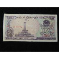 Вьетнам 2 донга 1985г