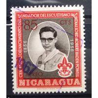 Никарагуа скауты