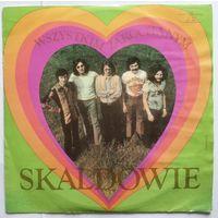 LP Skaldowie - Wszystkim Zakochanym (1973)