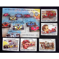Марки Мавритания 1982 г. 75-летие автопробега Гран-при Франции. Автоспорт, полная серия из 5 марок + Блок