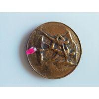 Медаль Аншлюс Чехии (Судеты) с рубля
