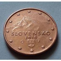 2 евроцента, Словакия 2010 г., AU