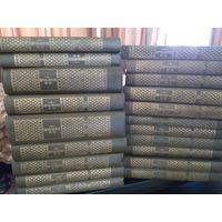 Л. Н. Толстой. Собрание сочинений в 22 томах