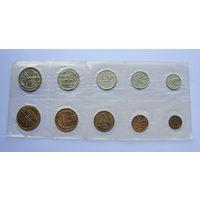 Годовой набор монет СССР 1968 года