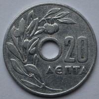 Греция, 20 лепт 1954 г