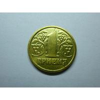 Украина. 1 Гривна.1996 года.