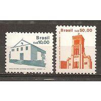 Бразилия 1987 Архитектура MNH**