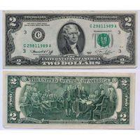 2 доллара США, 1976 C