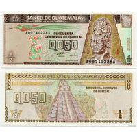 Гватемала. 0,5 кетцаля (образца 1996 года, P96, UNC)