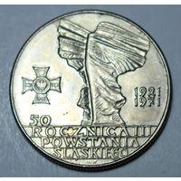 """Польша, 10 злотых 1971 год, """"50 лет восстания"""""""